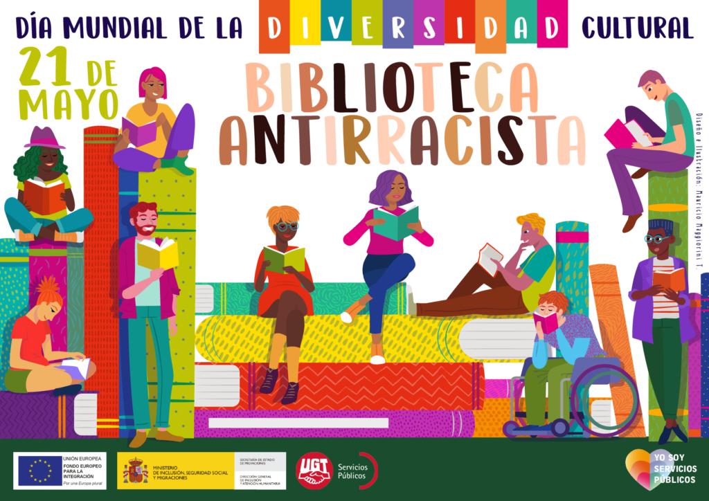 Cartel Campaña Bibliotecas antirracistas castellano