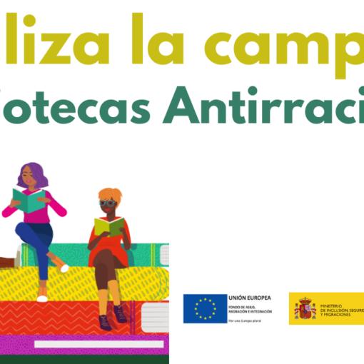 Cartel fin campaña Bibliotecas Antirracistas